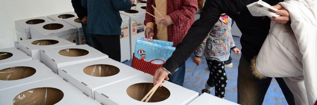 グランプリはお箸の投票で / B-1グランプリin明石(兵庫県/明石市)
