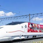 新幹線フェスタ2019 in 熊本(JR九州)で1日遊ぼう!運転台見学や体験乗車など
