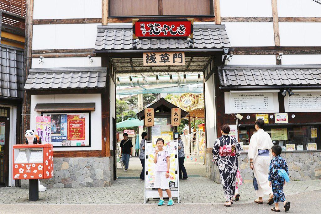 浅草花やしきの入り口(東京都/台東区)