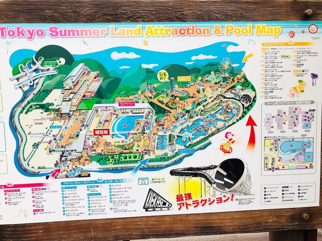 東京サマーランドの園内マップ(東京都/あきる野市)