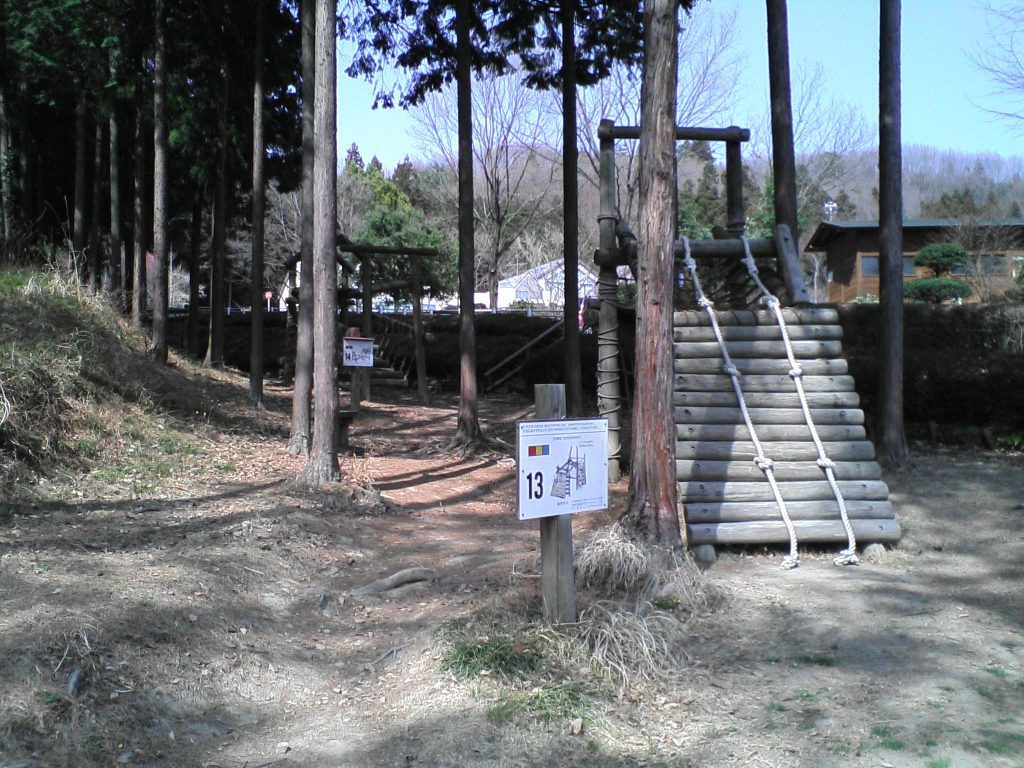 フィールドアスレチック/みどりの村(埼玉県/小鹿野町)