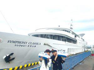 豪華客船シンフォニーの前で記念撮影/日の出桟橋(東京都/港区)