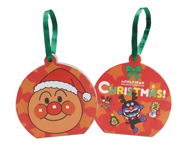 クリスマスのオーナメント型バッグ/横浜アンパンマンこどもミュージアム(神奈川県/横浜市)