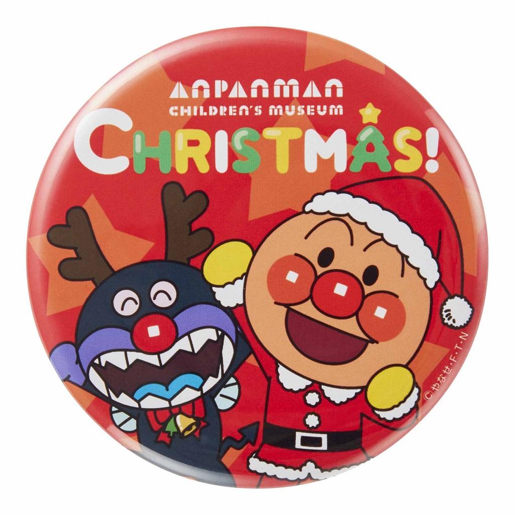クリスマスウッドオーナメント/横浜アンパンマンこどもミュージアム