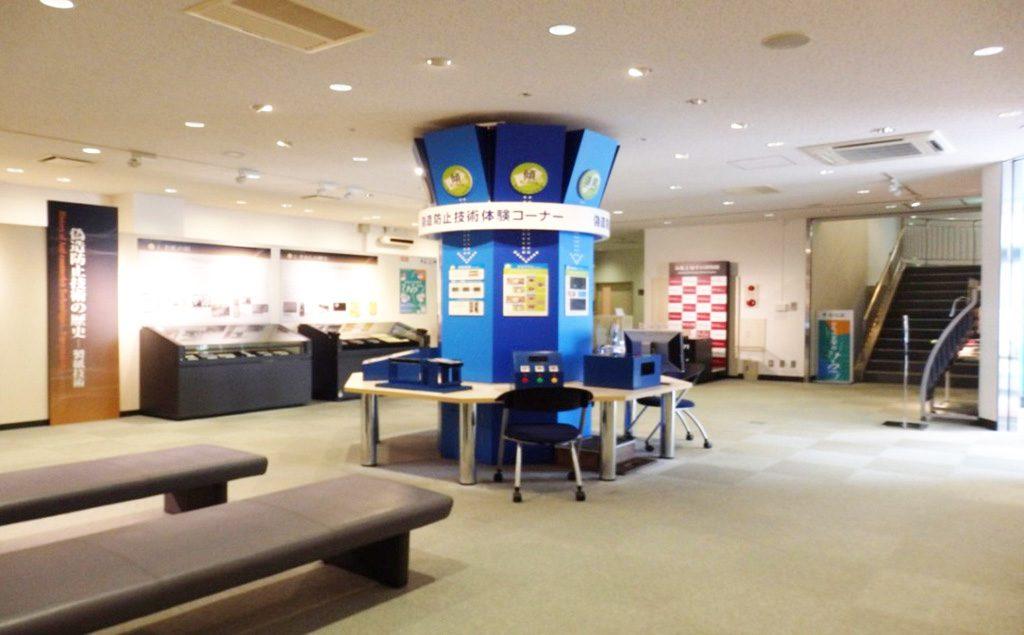 1階展示室/お札と切手の博物館(東京都/北区)