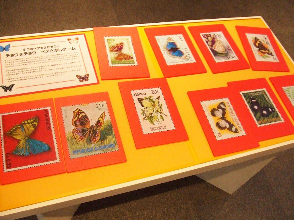 「美しい昆虫~蝶々編~」展/切手の博物館(東京都/豊島区)