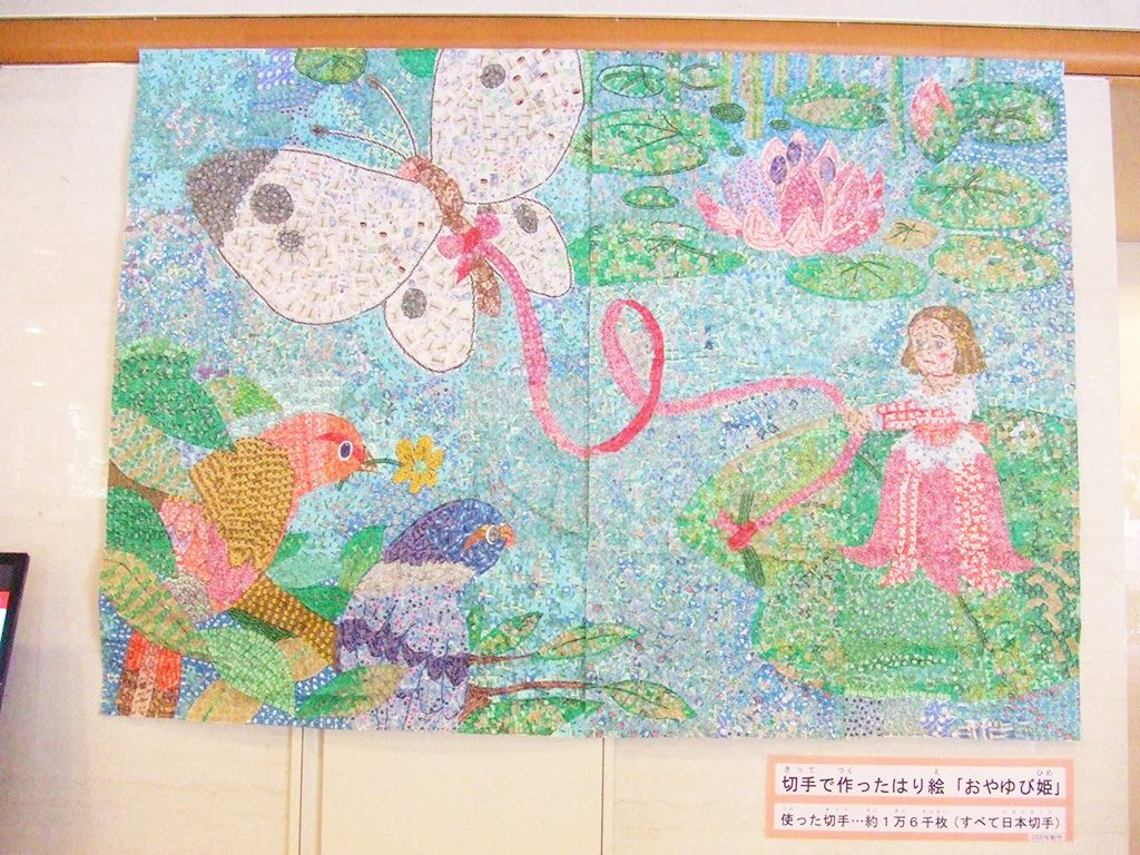 おやゆび姫の切手はり絵/切手の博物館(東京都/豊島区)