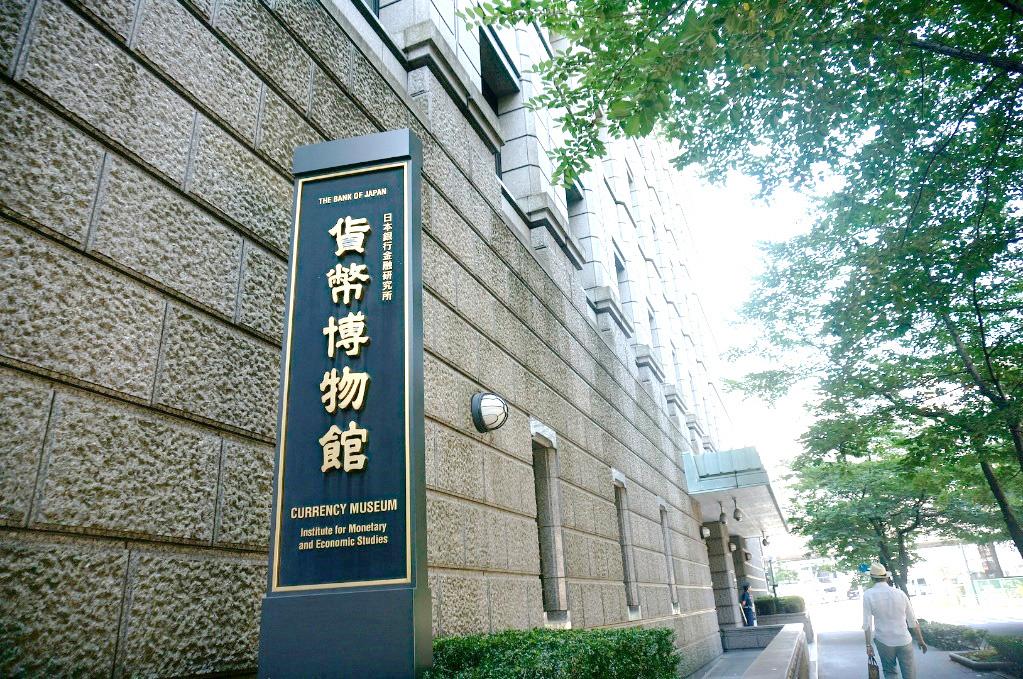 貨幣博物館の入口(東京都/中央区)