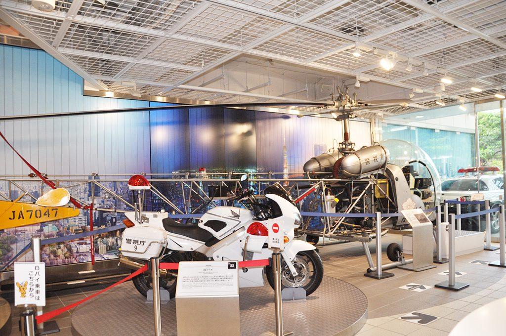 ヘリコプターや白バイの展示/警察博物館(東京都/中央区)