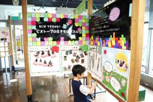 学習室で遊ぶ子ども/環境ふれあい館ひまわり(東京都/台東区)