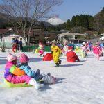 冬や雨でもおすすめ!「箱根園」は雪の遊び場や水族館、動物園など盛りだくさん