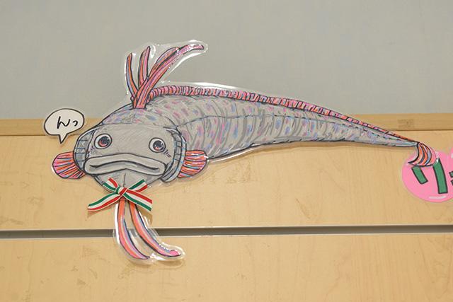 深海魚のポップ/沼津港深海水族館 シーラカンス・ミュージアム(静岡県/沼津市)