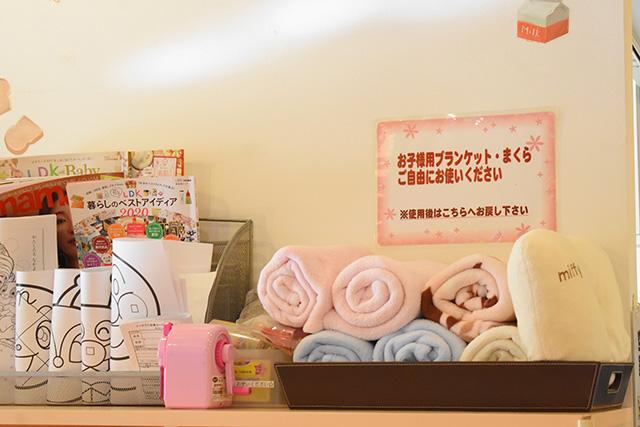 親子向けサービス/親子カフェ Nautilus(静岡県/沼津市)