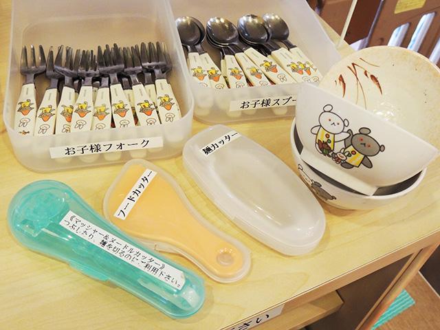 子ども用の食器が揃っている/親子カフェ Nautilus(静岡県/沼津市)