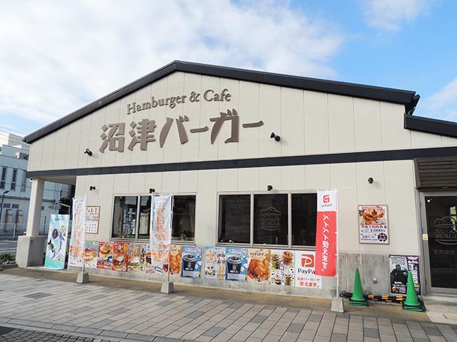 沼津バーガーの外観(静岡県/沼津市)
