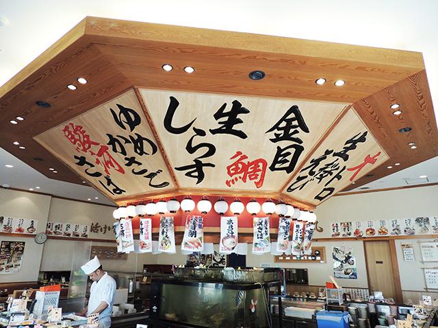 店内のメニュー/朝獲れ回転寿司 活けいけ丸(静岡県/沼津市)