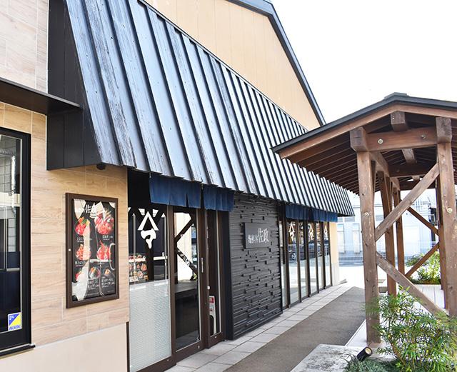海鮮丼 佐政の外観(静岡県/沼津市)