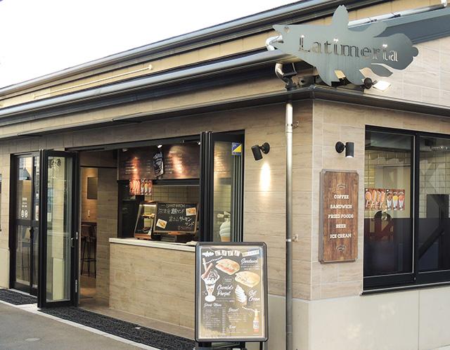 カフェ Latimeriaの外観(静岡県/沼津市)