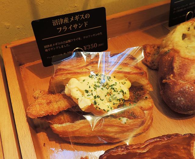 沼津産メギスのフライサンド/Bakery La Torretta(静岡県/沼津市)