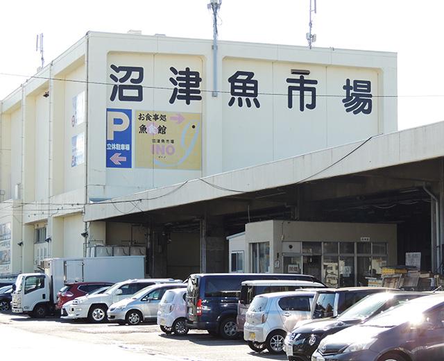 沼津魚市場INOの外観(静岡県/沼津市)