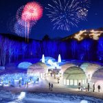 幻想的な氷の街とバラエティ豊かな雪遊びに感動する「星野リゾート トマム 」