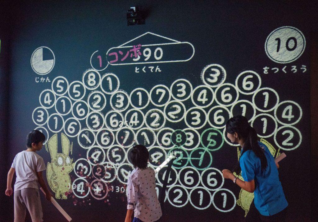 デジタル算数パズル「NUMBER SPLUSH」/リトルプラネットららぽーと沼津(静岡県/沼津市)