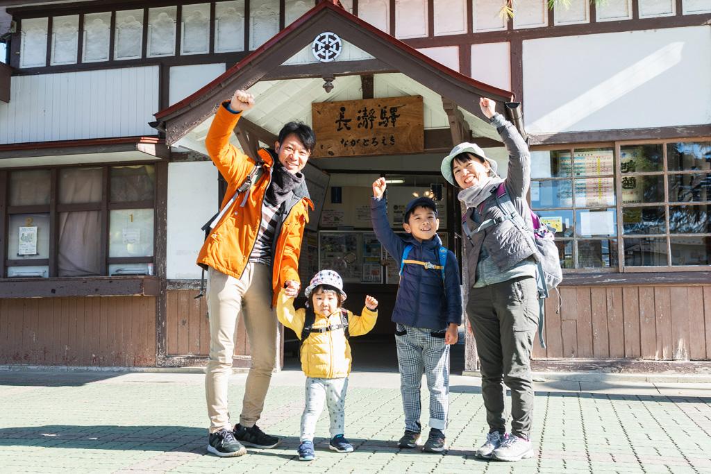 家族で登山にチャレンジ/宝登山(埼玉県/秩父郡)