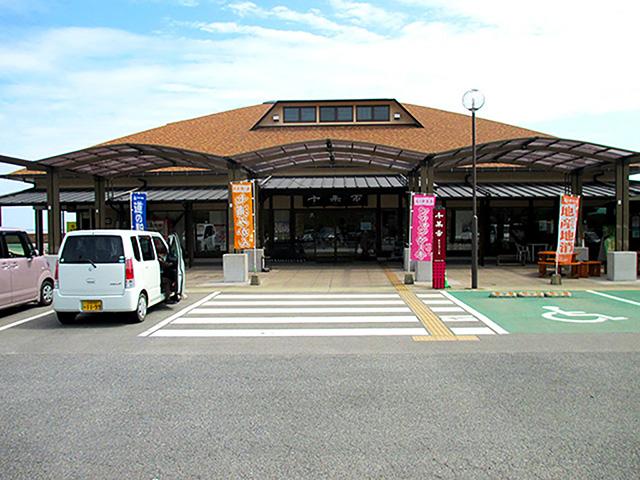道の駅 鹿島の外観(佐賀県/鹿島市)