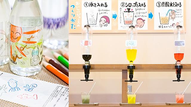左:オリジナルラベル作り体験 右:試飲/友桝飲料 工場見学(佐賀県/小城市)