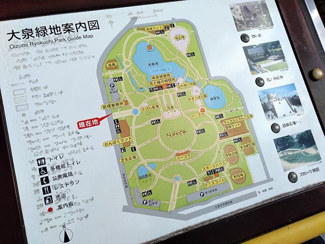 園内案内図/大泉緑地(大阪府/堺市)