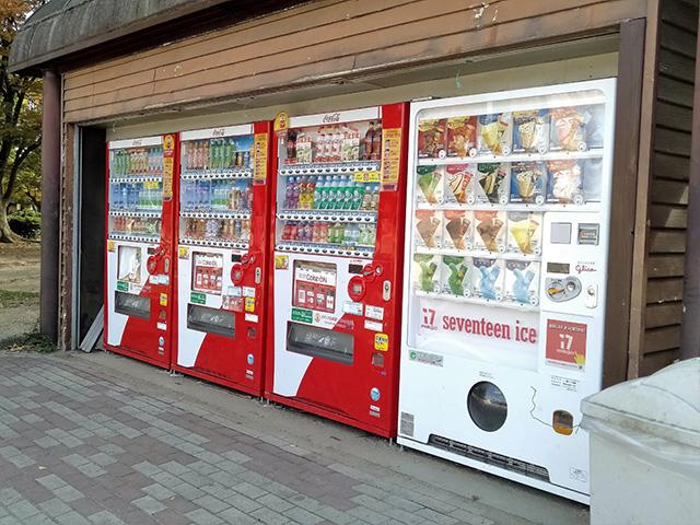 自動販売機/大泉緑地(大阪府/堺市)