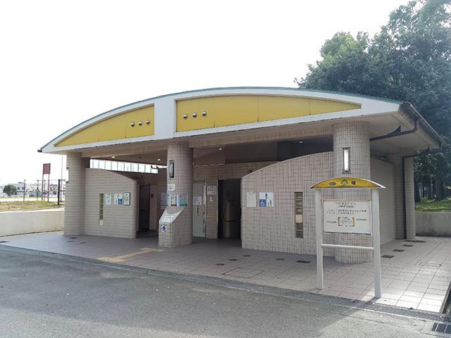 トイレ/大泉緑地(大阪府/堺市)