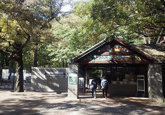 正門入口/井の頭自然文化園(東京都/武蔵野市)