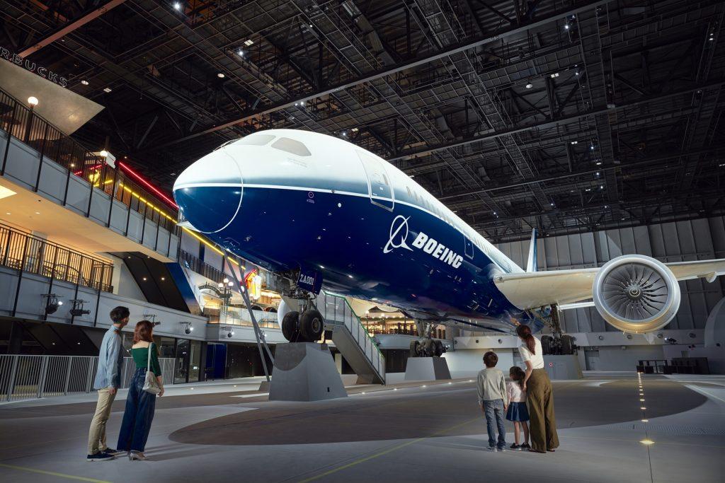 フライトパーク/FLIGHT OF DREAMS(フライト・オブ・ドリームズ)(愛知県/常滑市)