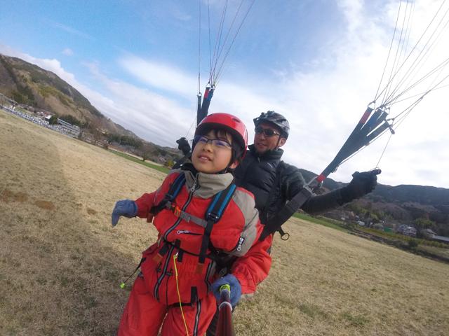 プロパイロットと2人乗りで大空を飛ぶ/熱海峠パラグライダー(静岡県熱海市)