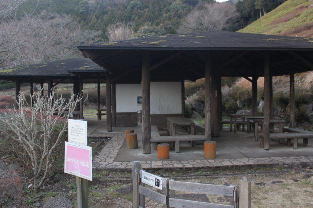 お弁当を持参する際は「お弁当広場」へ/姫の沢公園(静岡県熱海市)