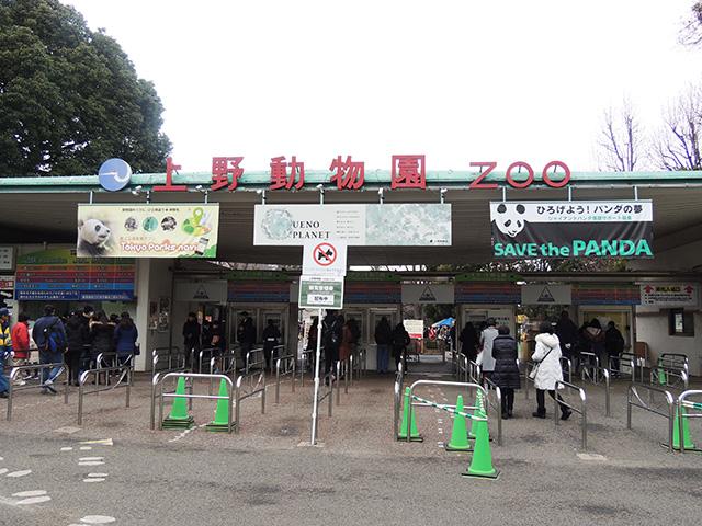 表門の入口/恩賜上野動物園(東京都/台東区)