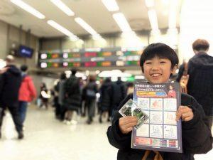 全65駅制覇!? JR東日本のガンダムスタンプラリーに挑戦してみた!
