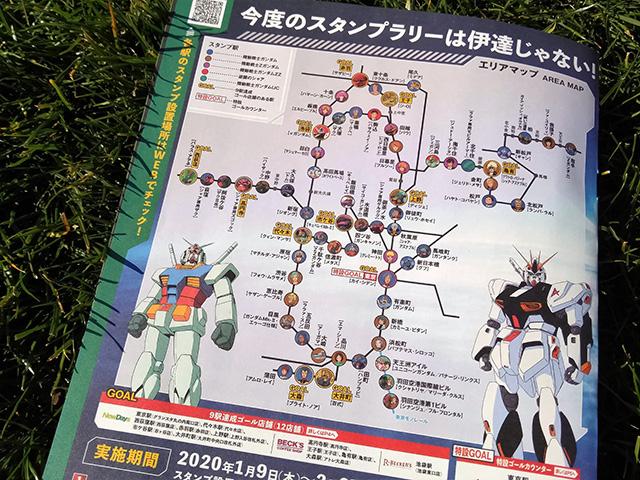 スタンプ設置場所のエリアマップ/JR東日本 機動戦士ガンダムスタンプラリー(東京都)