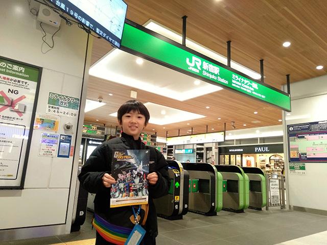 スタンプラリーに挑戦する子ども/JR東日本 機動戦士ガンダムスタンプラリー(東京都)