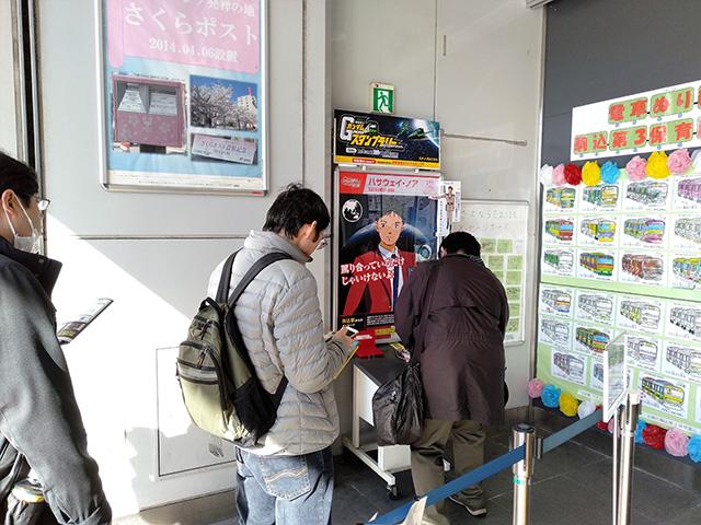 ガンダムスタンプラリーの様子/JR東日本(東京都)