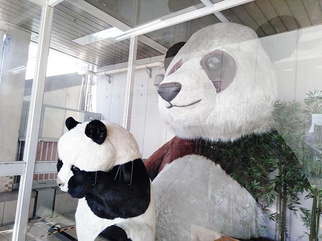 パンダのオブジェ/JR東日本 機動戦士ガンダムスタンプラリー(東京都)