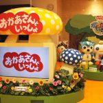 愛知県のおすすめ無料スポット・遊び場34選!動物園や社会科見学スポットなど