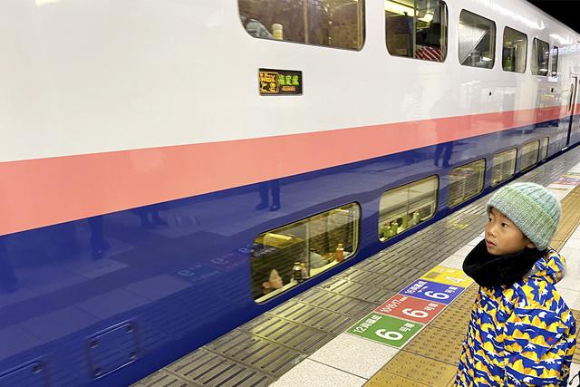 新幹線で出発する様子/上越国際スキー場(新潟県/南魚沼市)