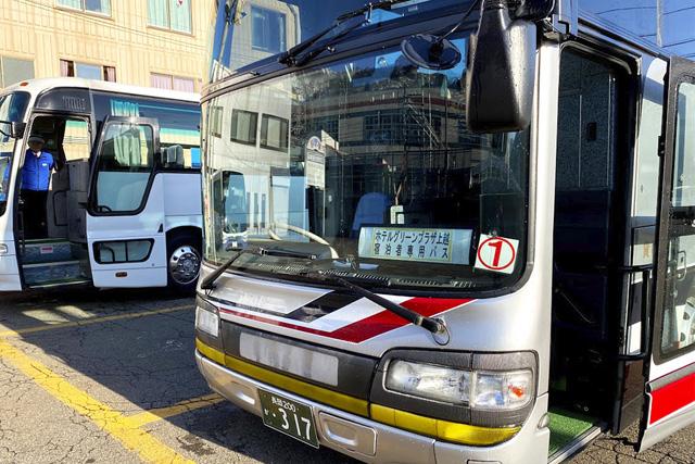 ホテルグリーンプラザ上越の宿泊者専用バス/上越国際スキー場(新潟県/南魚沼市)