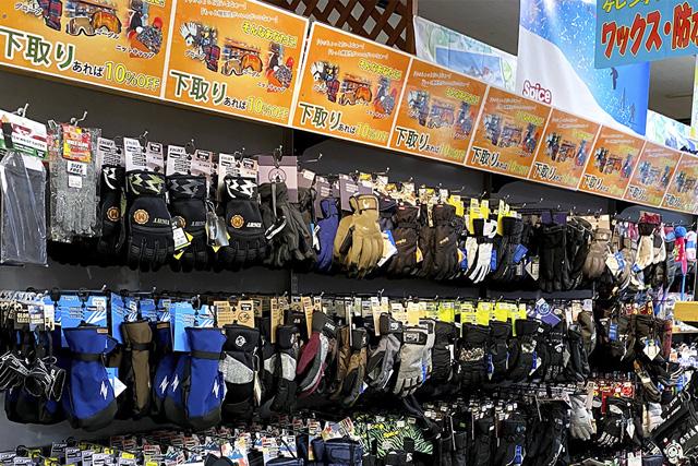 スキー小物/上越国際スキー場(新潟県/南魚沼市)