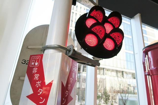 非常ボタンの赤いランプ/京急ミュージアム(神奈川県/横浜市)