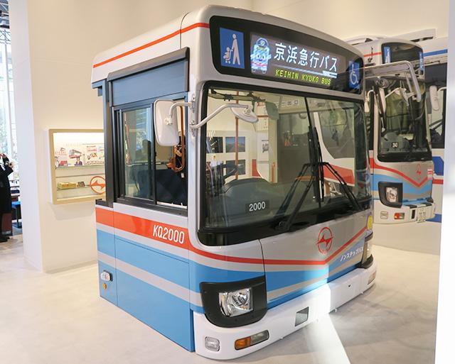 バス運転台/京急ミュージアム(神奈川県/横浜市)