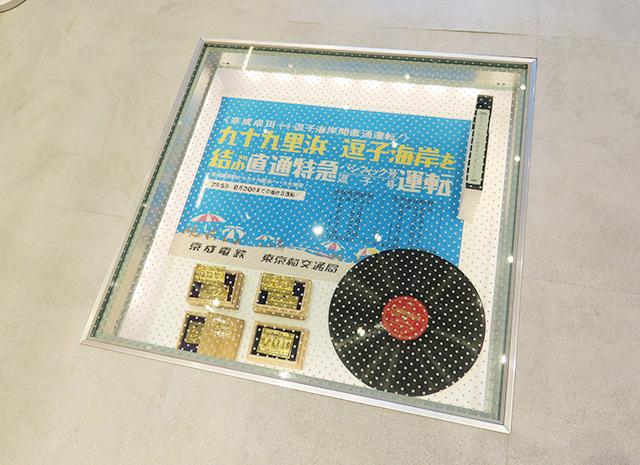 通路の床の展示/京急ミュージアム(神奈川県/横浜市)