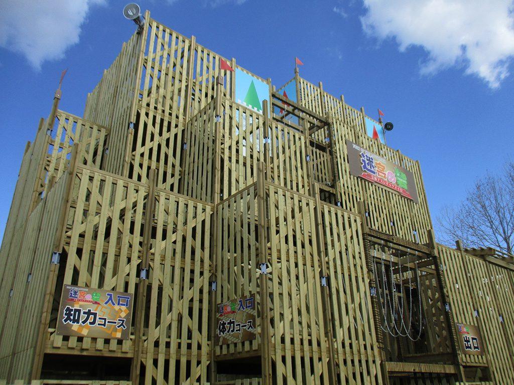 巨大立体アスレチック迷路「迷宮の砦」/万博記念公園(大阪府吹田市